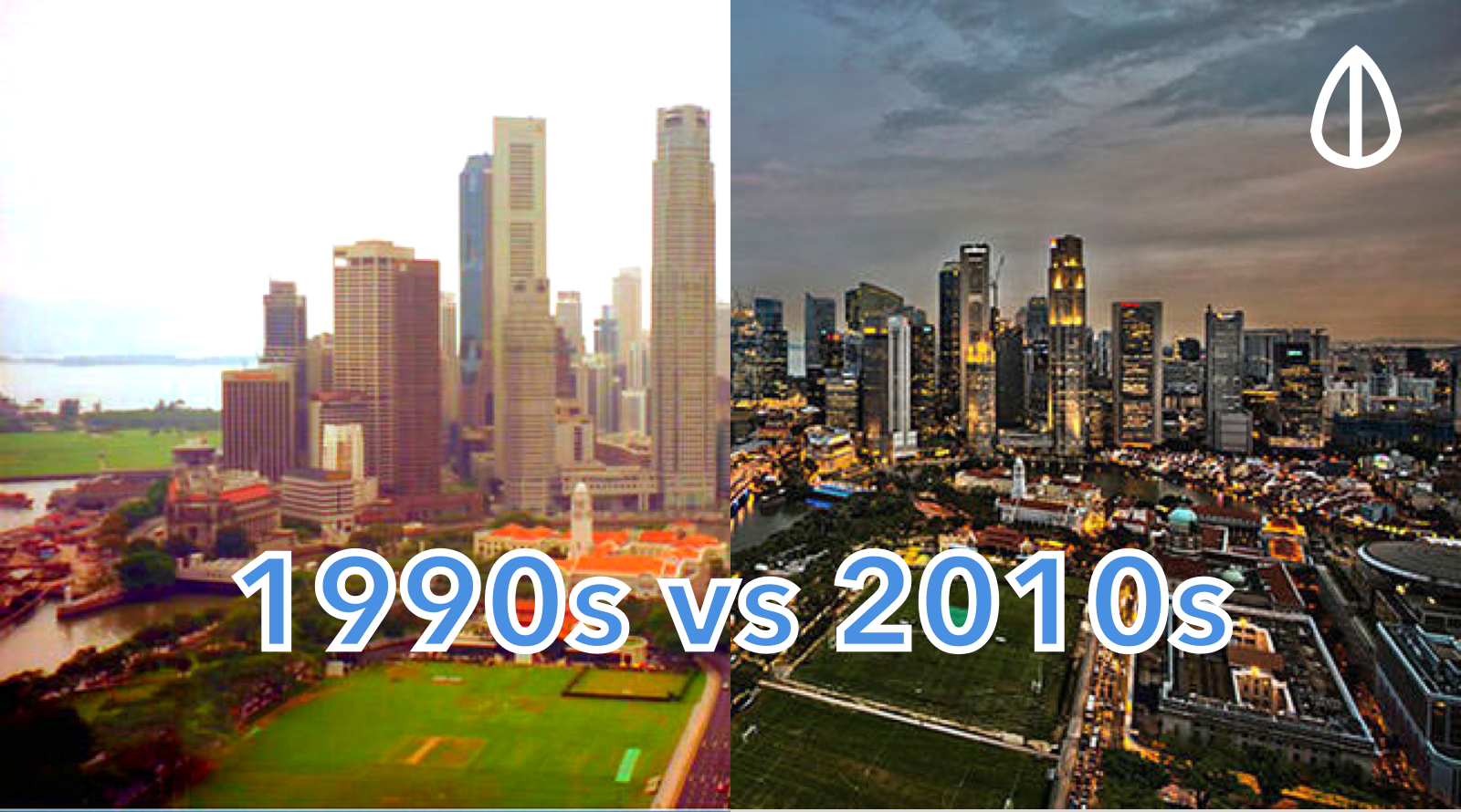 Then vs Now Seedly Singapore