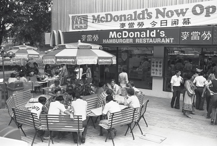 Mcdonalds in Singapore older days