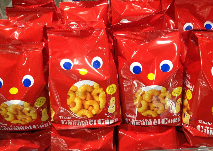 Daiso famous caramel corn snacks