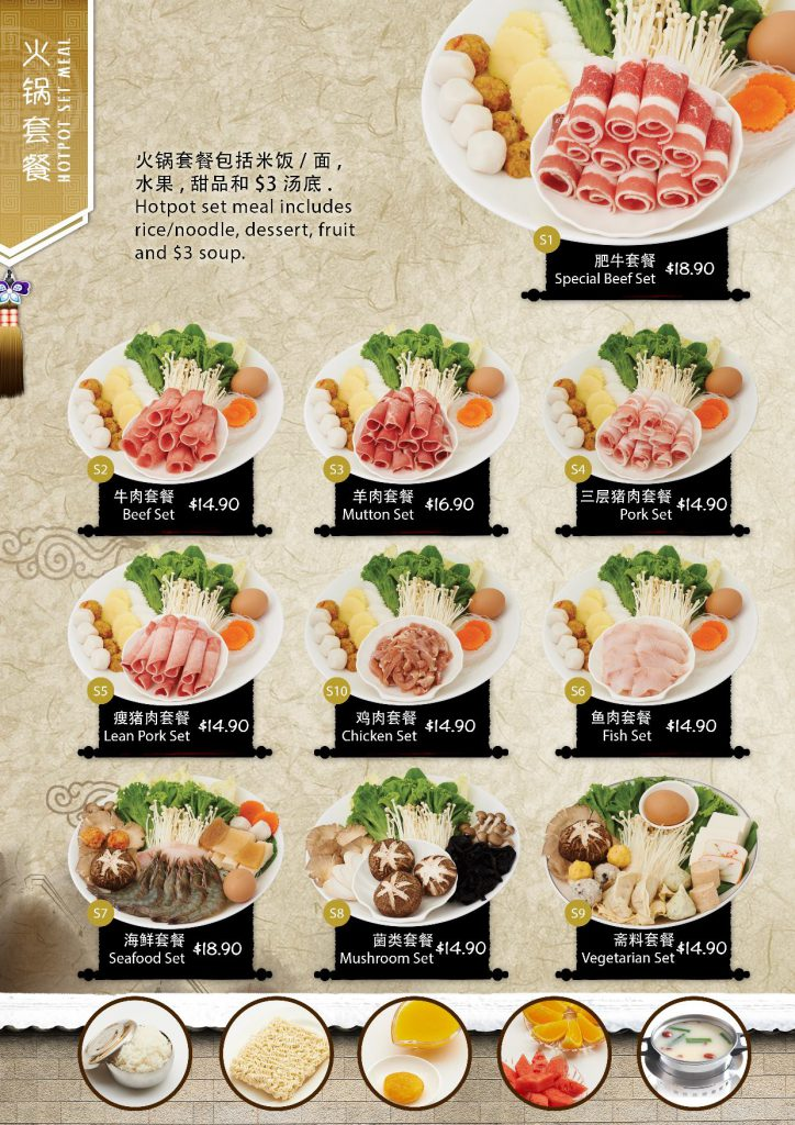 Guo Fu Steamboat Menu