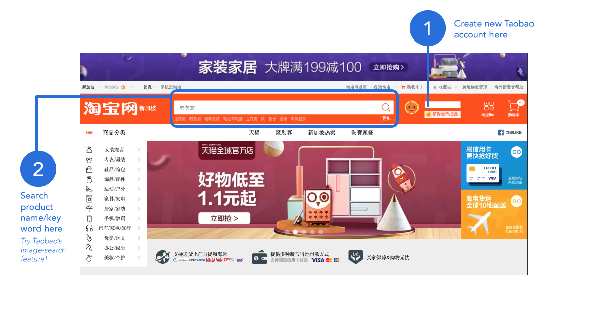 Taobao Step-by-step guide -1