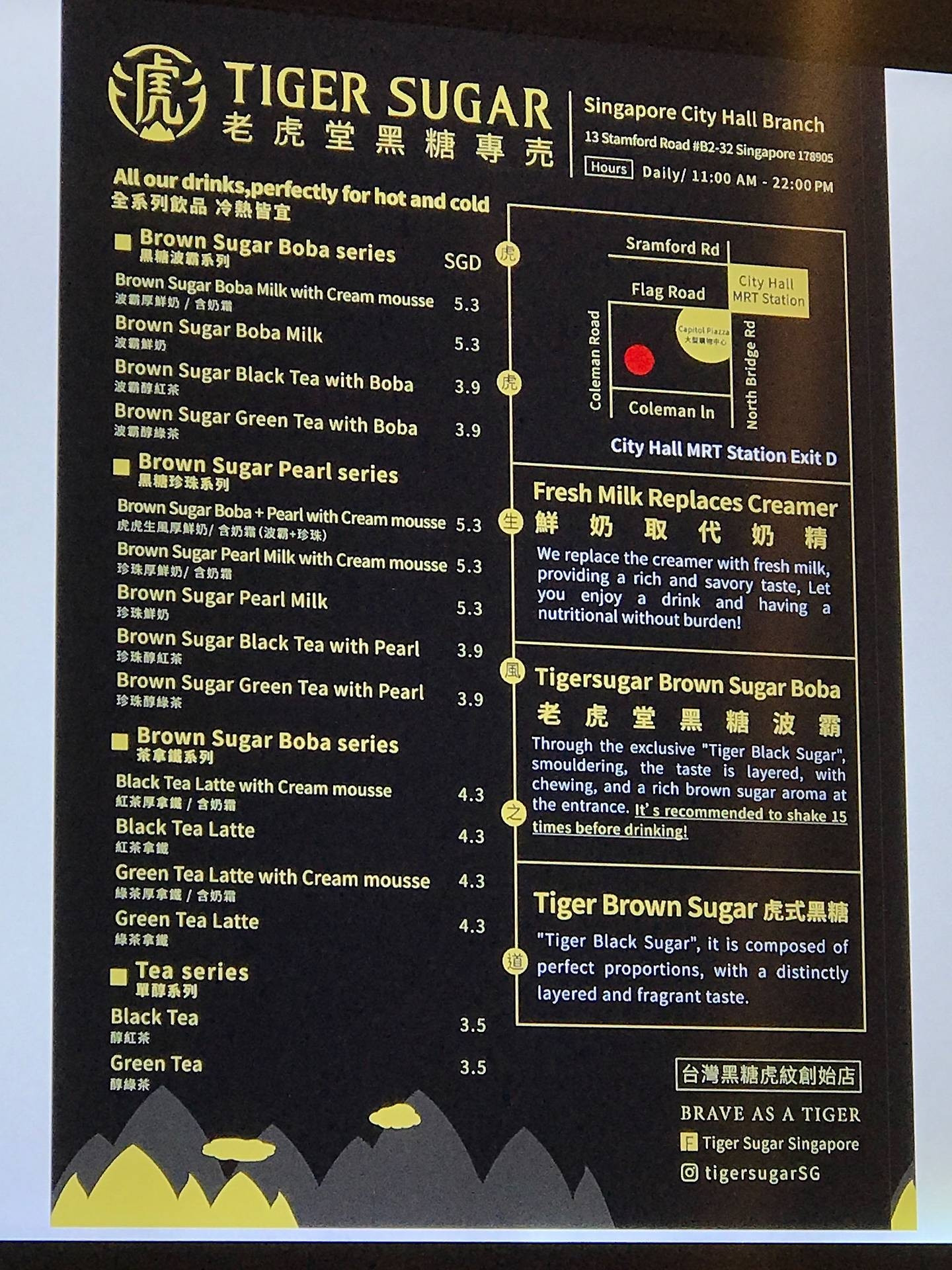 tiger sugar menu singapore