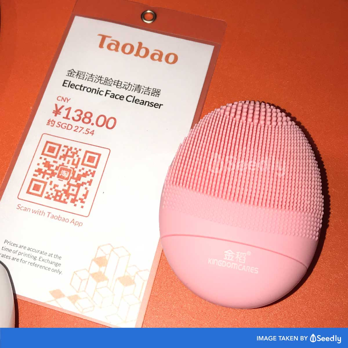 Electronic facial cleanser