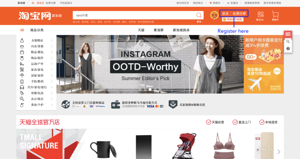 Seedly How To Taobao Register For Account