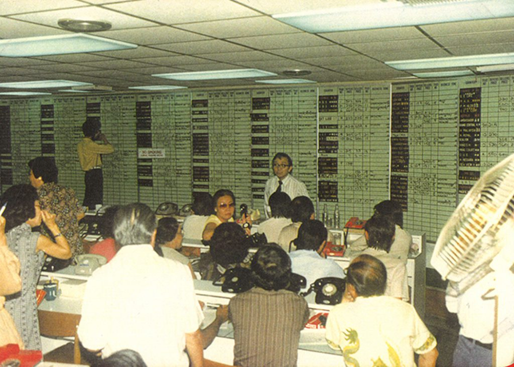 Trading Floor At PhillipCapital in 1975