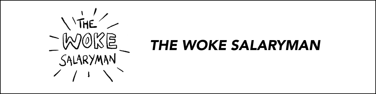 The Woke Salaryman Seedly Banner