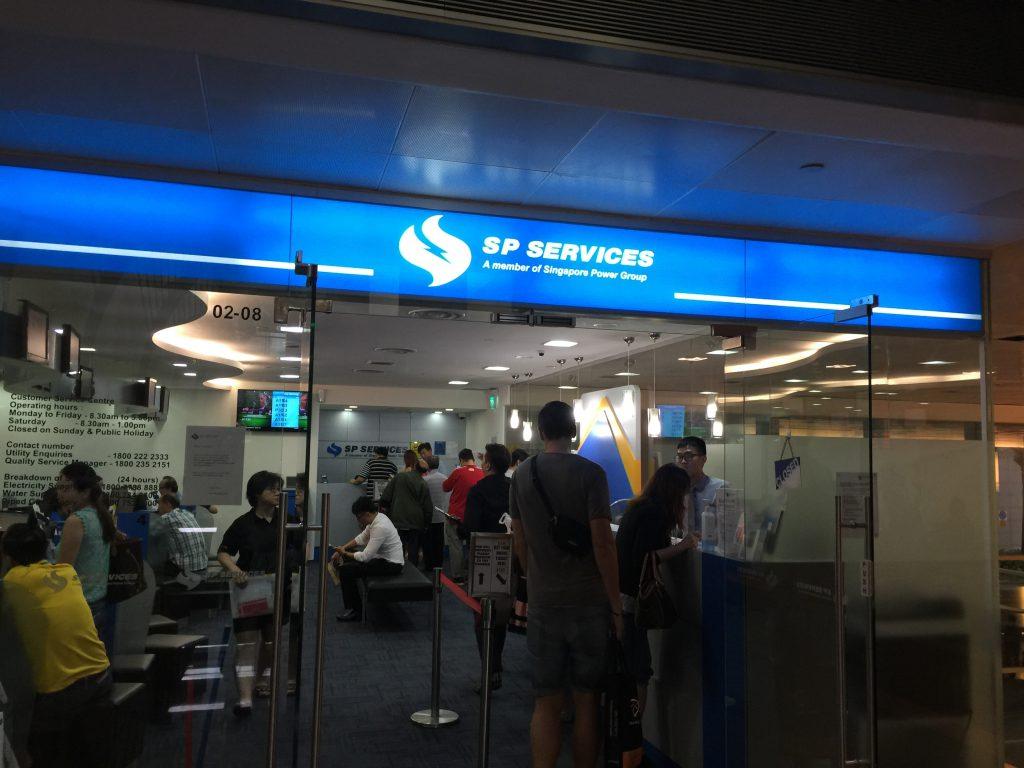 HDB Hub SP Services Customer Service Centre