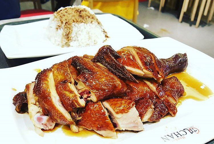 Liao Fan Hawker Chan Chicken Rice