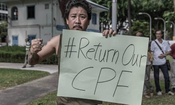 return my CPF