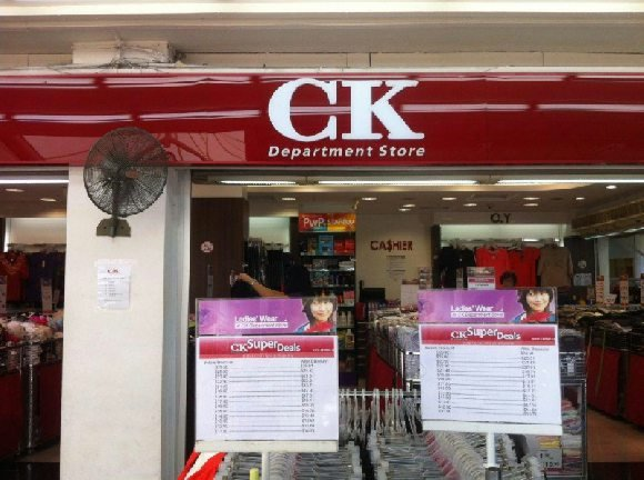 C k Department Store