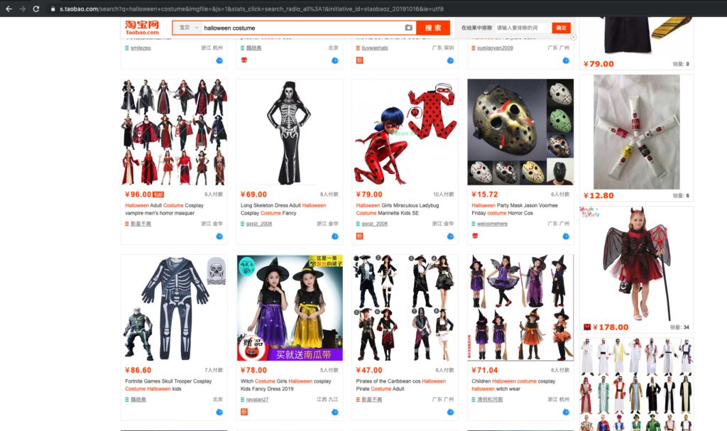 taobao search for halloween costumes