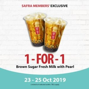 gong cha 1-for-1 brown sugar fresh milk with pearl SAFRA members' exclusive