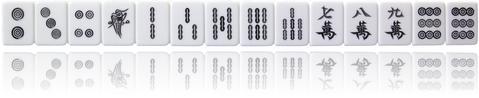 Mahjong winning hands probability, Ping Hu