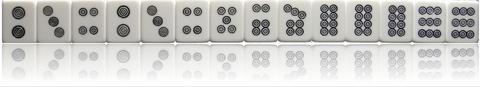 Mahjong winning hands probability, pure suit, qing yi se