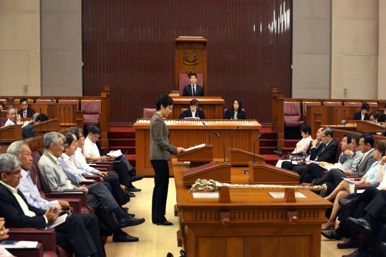 the straits times parliament sitting