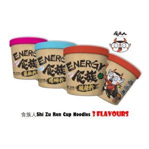 Shi Zu Ren Spicy Noodle