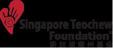 Singapore Teochew Foundation logo