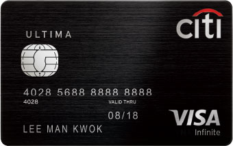 Singapore citibank Ultima credit card