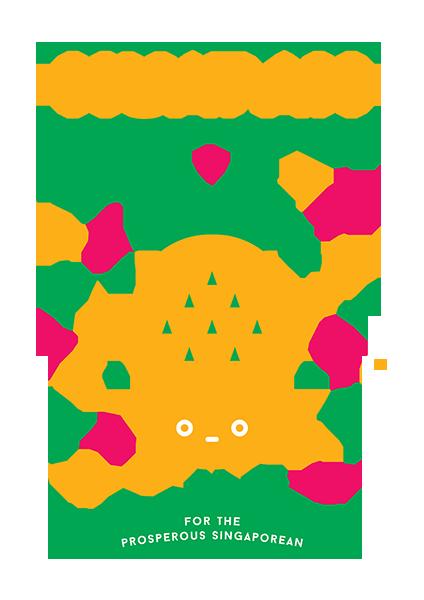 independent market huat ah pineapple